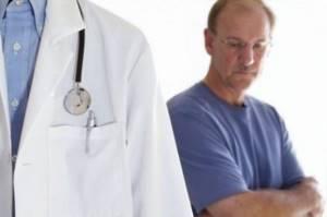 Диагностика и хирургическое вмешательство