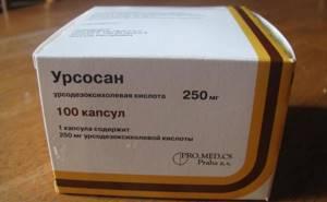 Урсосан от желтушки: побочные эффекты