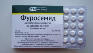 Проблемы лечения асцита при онкологии