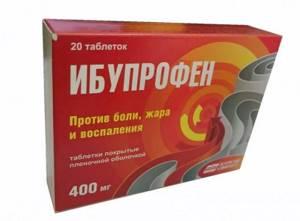 Обзор эффективных препаратов