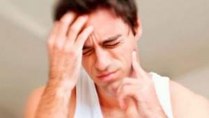 Что такое хронический менингит