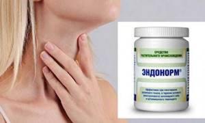 При каких заболеваниях щитовидной железы необходима лекарственная терапия