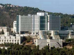 Ведущие клиники в Израиле