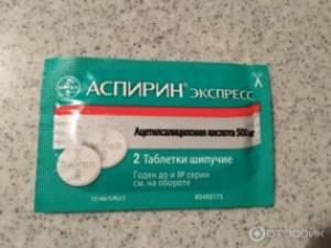 При какой головной боли помогает аспирин и как его принимать?