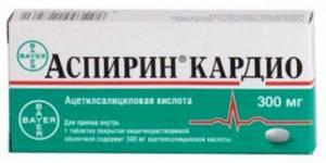 Сколько действует Аспирин