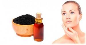 Масло черного тмина: применение